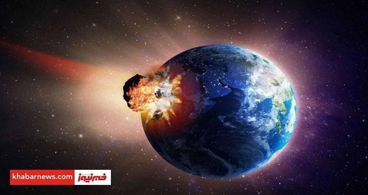 چند درصد محتمل است سیارک سوم مرداد به زمین برخورد کند؟
